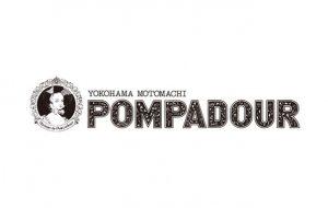 ポンパドウル