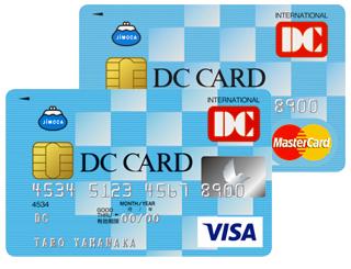 カード ログイン dc